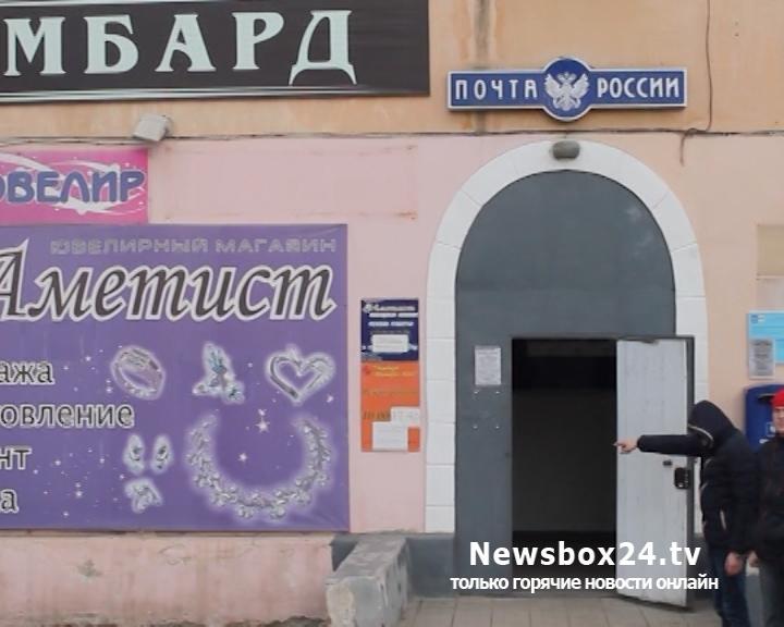 4620247f05d1 Житель Артема получил 5 лет тюрьмы за ограбление ювелирного магазина    NewsBox24.tv