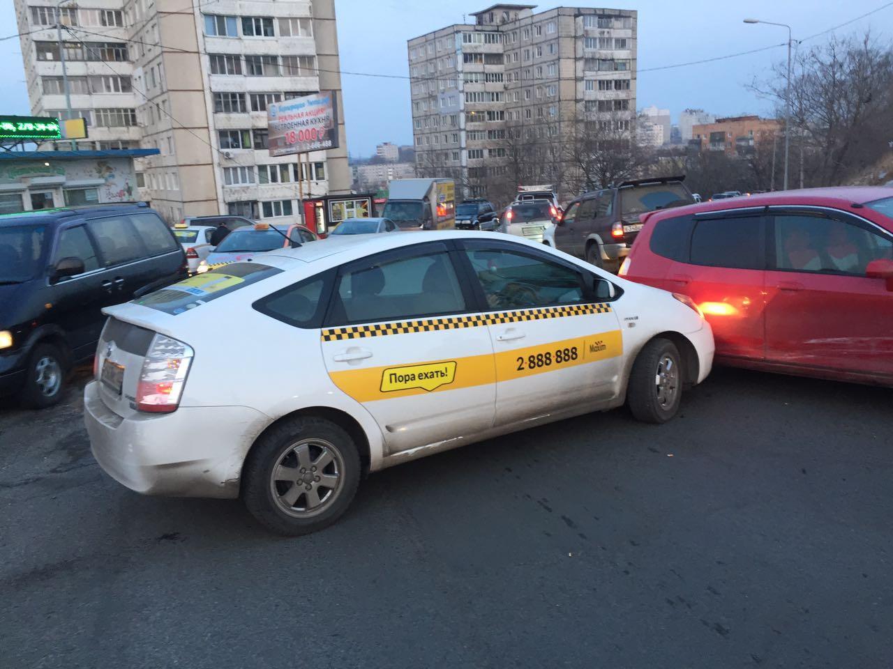 частных домов вызвать такси во владивостоке записывают