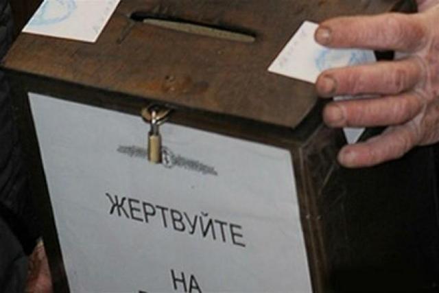 Гражданин Владивостока обобрал детей ималообеспеченные семьи