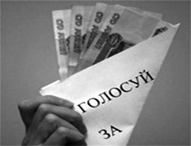 ВПриморском крае возбуждено дело пофакту фальсификации итогов голосования